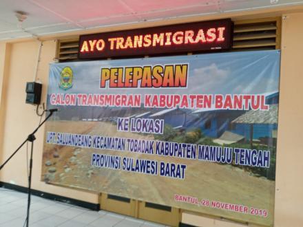 Pelepasan Transmigrasi
